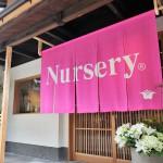 Nursery_front