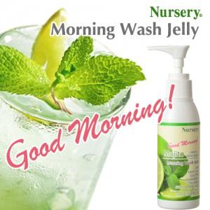 morning-wash-jelly-mo