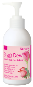 Nursery_Rose's-Dew20150902