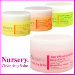 nursery_balm_series600x600_3